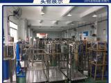 供应生产洗洁精设备,专业洗洁精设备生产厂家