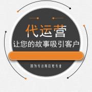 沈阳市和平区锦圣信息科技有限公司的形象照片
