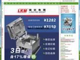 模具金属加工网络广告服务信誉保证模具网站广告设计
