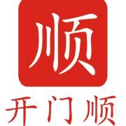 东莞开门逆投资管理有限公司的形象照片