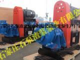 沙浆泵配件,石泵渣浆泵业