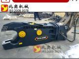 拆除钢架厂房 挖掘机液压剪 加长臂液压剪