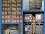 重庆集装箱填充气袋价格钜惠厂家直销
