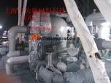 LNG深冷保温工程可拆卸LNG保温工程