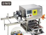 广州梯牌 餐盒封膜机快餐盒打包机盒饭封口机全自动封口机械