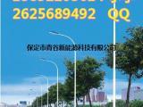 市电LED路灯生产厂家4米-10米报价表
