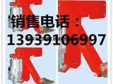 YFX-400/80电力液压防风铁楔制动器哪有生产
