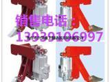 2017年新报价 YFX-550/80防风铁楔制动器