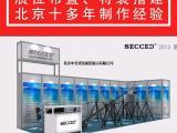 北京环保材料展位制作搭建,铝料展位制作搭建,北京展览工厂制作