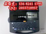 LM-TP309YW打号机贴纸9mm白黄贴纸