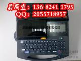 LM-390A打号机黑色色带LM-IR300B