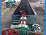 分级设备 螺旋分级机螺旋分级机厂家