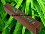 生态木木方40*50 生态木吊顶 墙面隔断新型环保材料