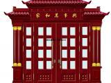 河南全新门业QX-6434家和万事兴别墅门