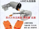适配E14灯头E27灯头E12灯头E26灯头连接器,公母对插