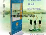 立式幼儿园接送刷卡考勤机幼教广告机LED幼儿园刷卡机