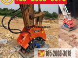 挖掘机打实地面震动打夯机,改装打夯机,震动夯