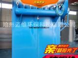 沧州除尘厂家 车间粉尘处理设备 木工车间除尘设备
