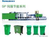 环卫垃圾桶设备 塑料垃圾桶生产设备