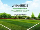 幼儿园专用人造草坪 户外人造绿色仿真塑料草坪地毯