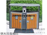 济南垃圾桶制作,果皮箱厂家,公园椅厂家