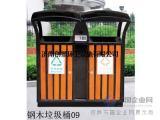 钢木果皮箱价格,垃圾桶制作规格,垃圾桶厂家,果皮箱直销厂家
