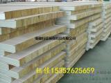 彩钢板 彩钢夹芯板  聚氨酯复合板 复合板 彩钢复合板