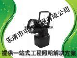 BJQ5151轻便式多功能强光灯BJQ5151磁力LED灯