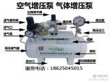 空气增压泵空压机专用SY-220