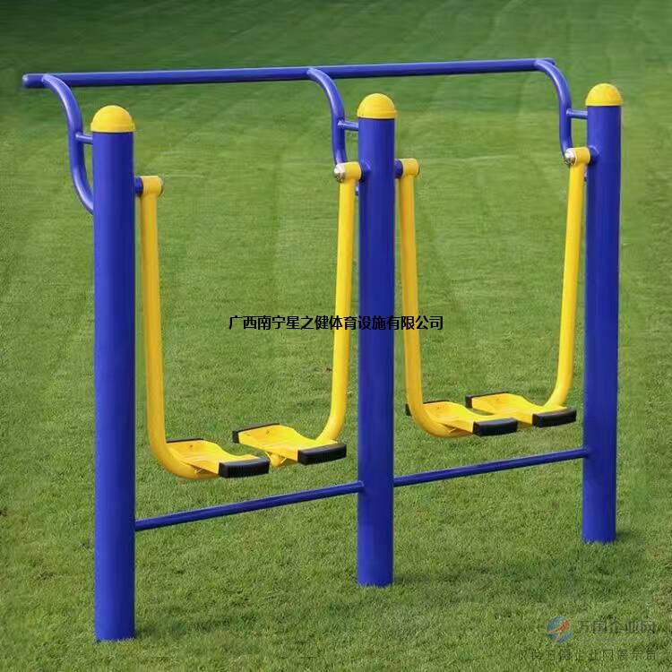 室外健身器材公园广场户外路径漫步机组合户外健身器