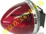 日本MARUYASU丸安LED表示灯BLR-24L-C
