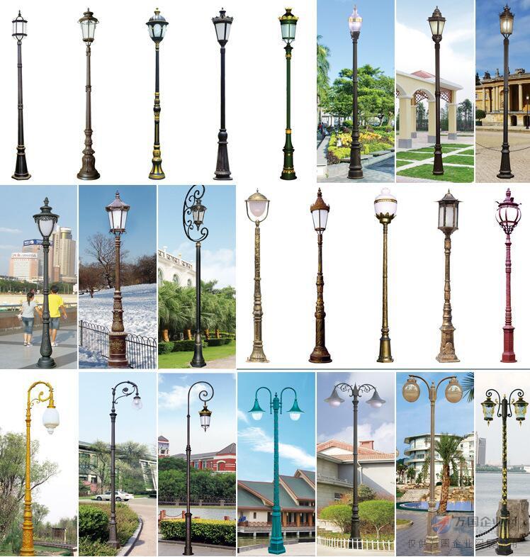 珠海市香洲区路灯管理所:城区道路照明设施维护管理,城区道路照明...