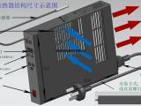 风扇型室内加热器-20-20℃自动控温