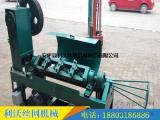 供应利沃数控焊接网机,全自动焊接网机