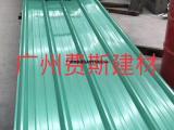 广州珠海深圳 白银灰RAL9006彩钢板 铝镁锰板 交货快