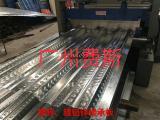 广州厂家供应YX76-344-688楼承板 强度高 跨度大