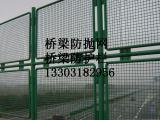 桥梁防抛网——安装施工要点