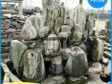 厂家直销嬉水石假山 制作天然嬉水石