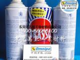 原装正品英国BRASSO擦铜油 擦铜水 抛光水 擦亮剂