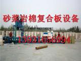 岩棉砂浆复合板生产线、岩棉砂浆复合板生产线设备