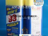 SOFT99光辉水蜡 99水蜡液体蜡 soft99去污蜡