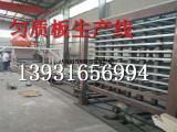 A级EPS颗粒防火保温板设备与匀质板生产线