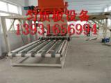 匀质EPS颗粒板设备,匀质防火板设备,匀质保温板设备