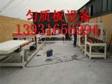 浙江湖州匀质板设备,匀质防火保温板切割锯,水泥基匀质板生产线