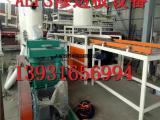 硅质板设备AEPS防火聚苯板生产线带技术配方