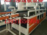 河南周口硅质板设备,热固性改性聚苯板设备,聚合聚苯板生产线