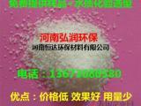 阴离子聚丙烯酰胺价格