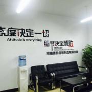 河南博凯包装制品有限公司的形象照片