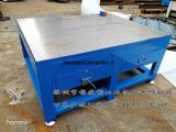 珠海飞模台|中山A3钢板飞模台|佛山模具装配工作台