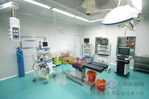 医院手术室装修,医院手术室建设,医院手术室设计sicolab图片